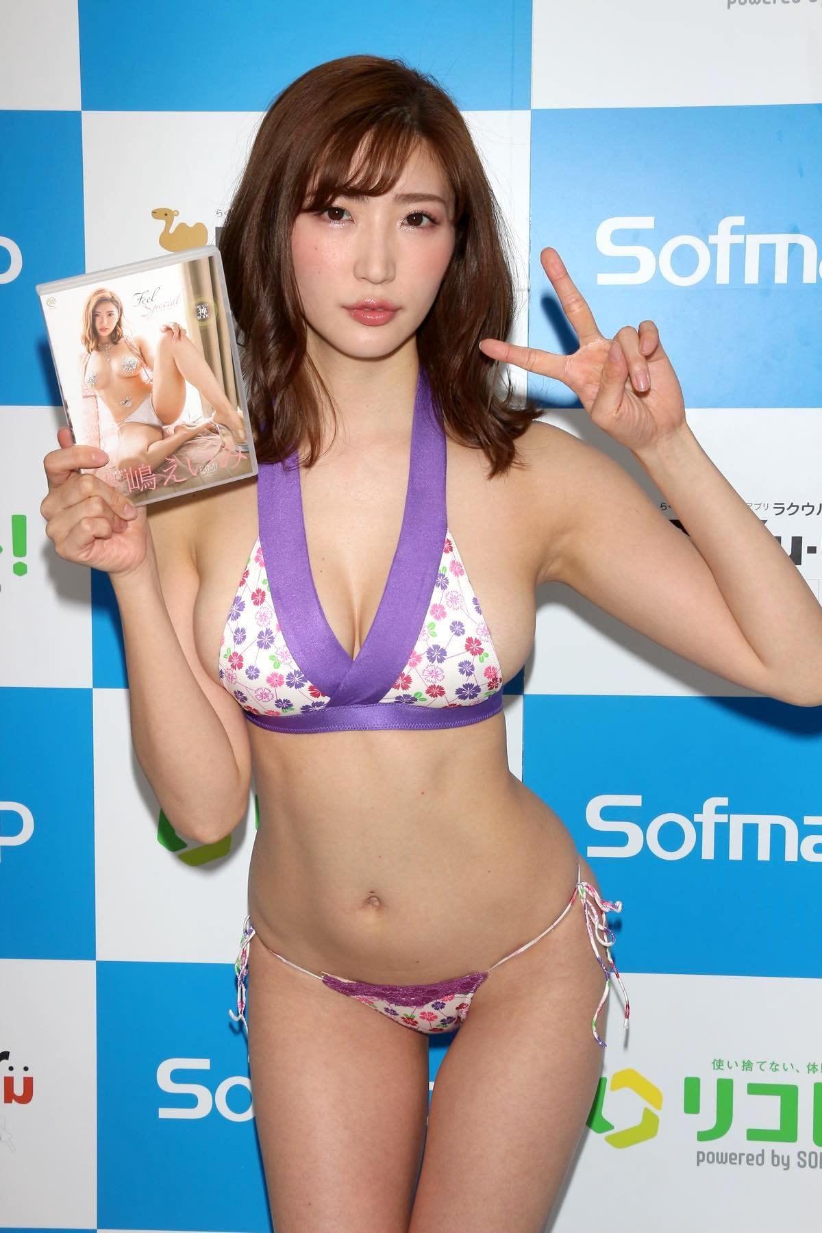 松嶋えいみのグラビア水着ビキニ画像039