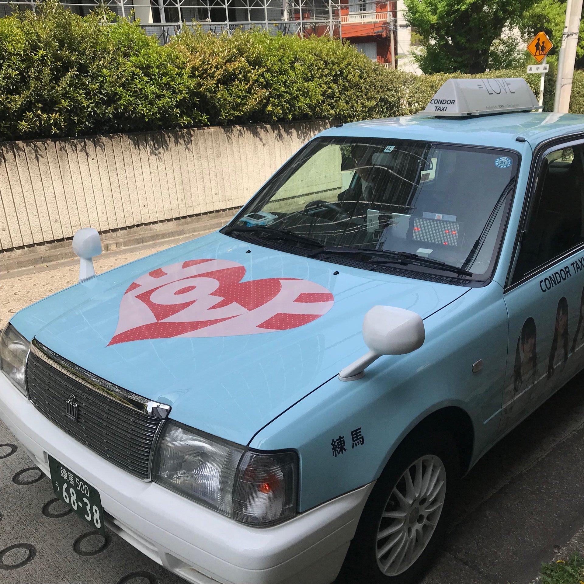乗車確率1万分の1「=LOVEタクシー」に奇跡の遭遇!の画像004