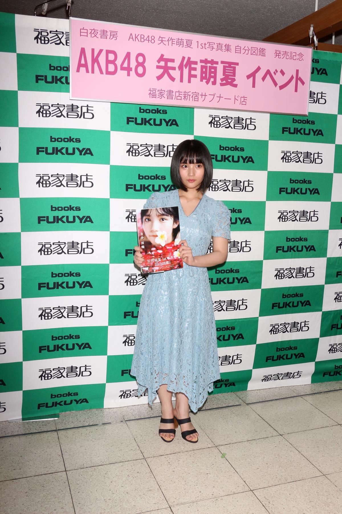 AKB48矢作萌夏「頑張っちゃった」1st写真集の見どころは?【写真28枚】の画像012