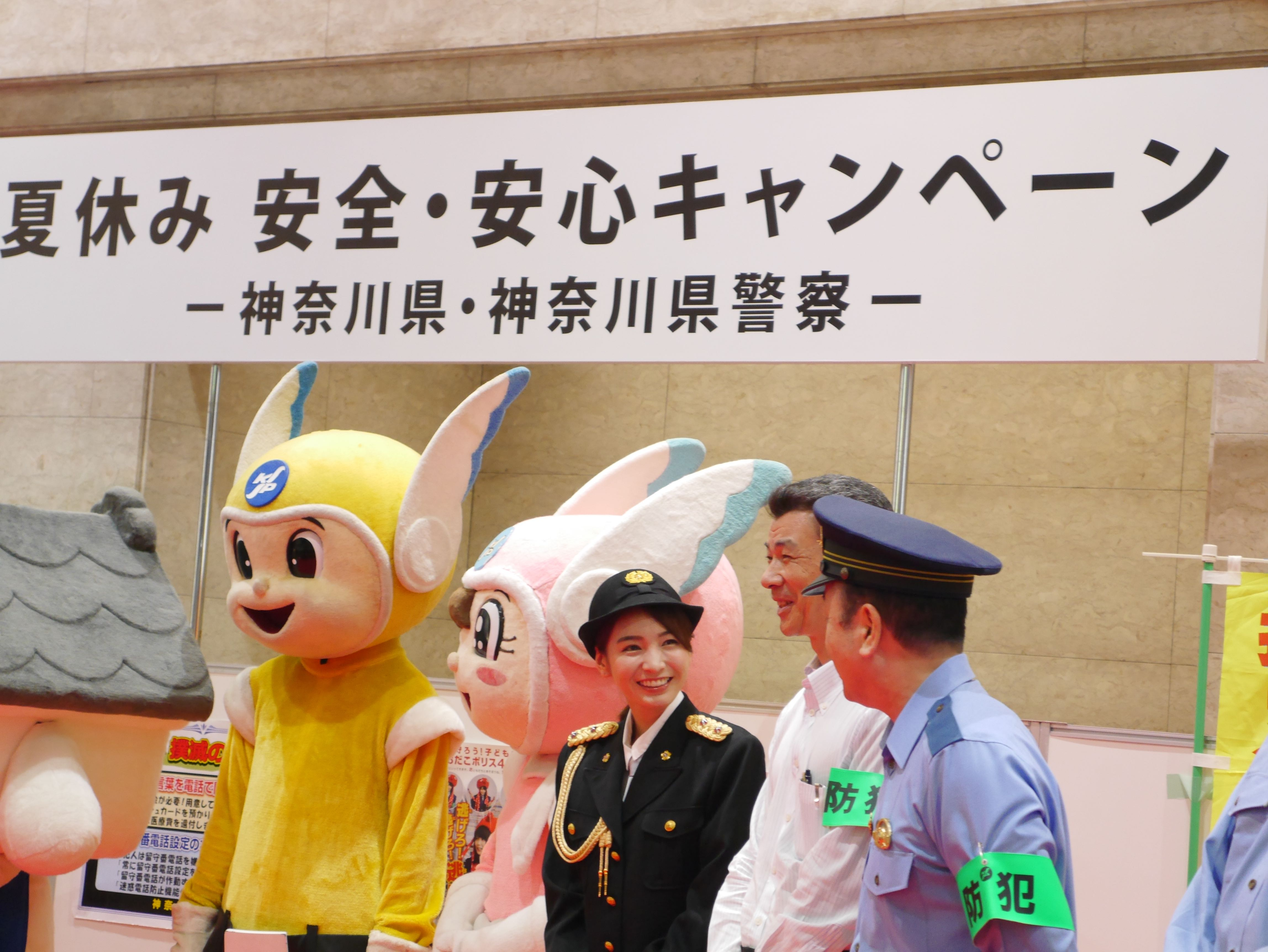 "CanCamモデルほのか、初の""可愛すぎる""一日警察署長に就任!【写真6枚】の画像001"