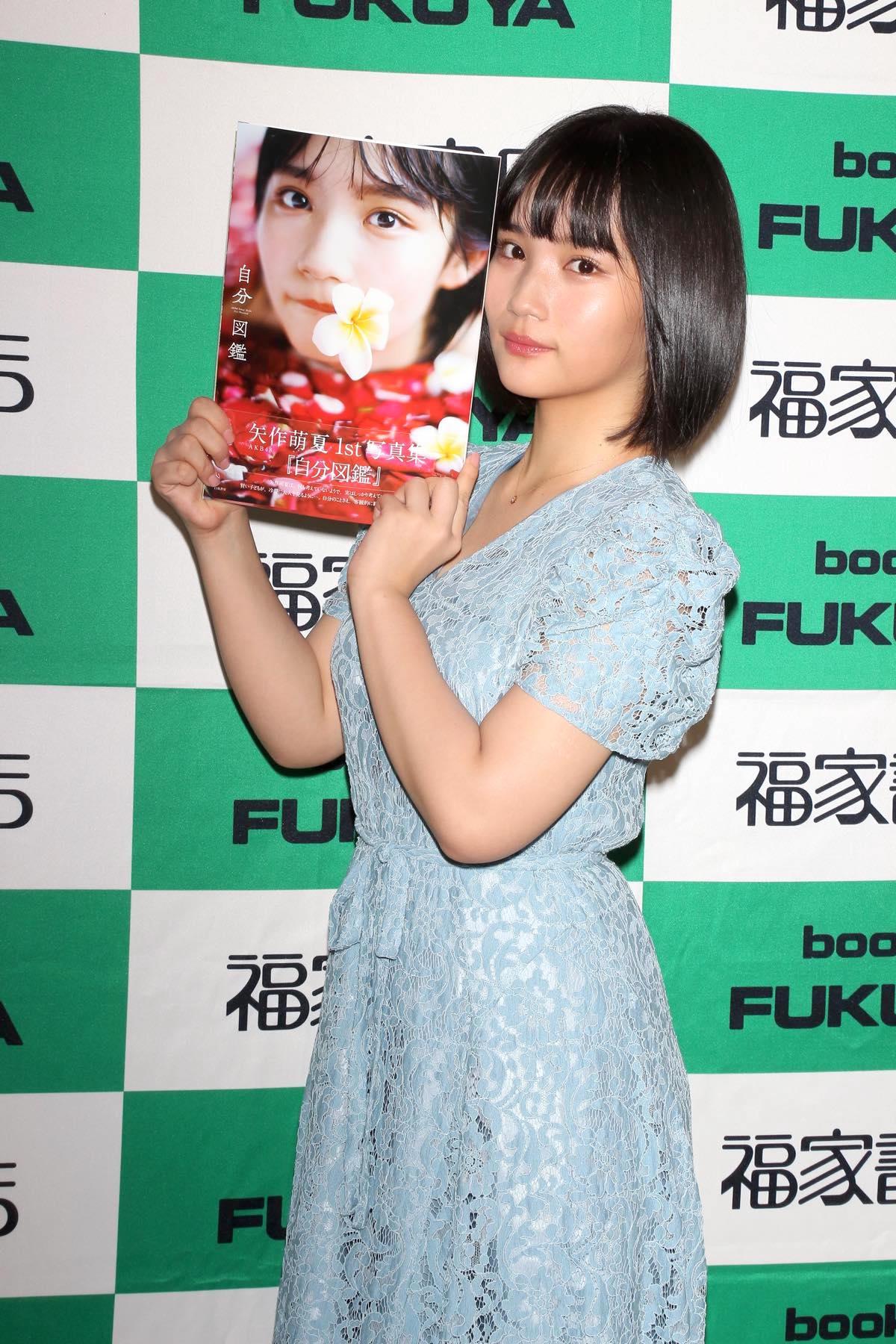 AKB48矢作萌夏「頑張っちゃった」1st写真集の見どころは?【写真28枚】の画像018