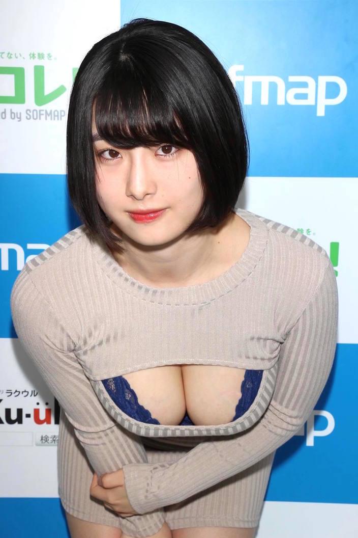 大間乃トーコ