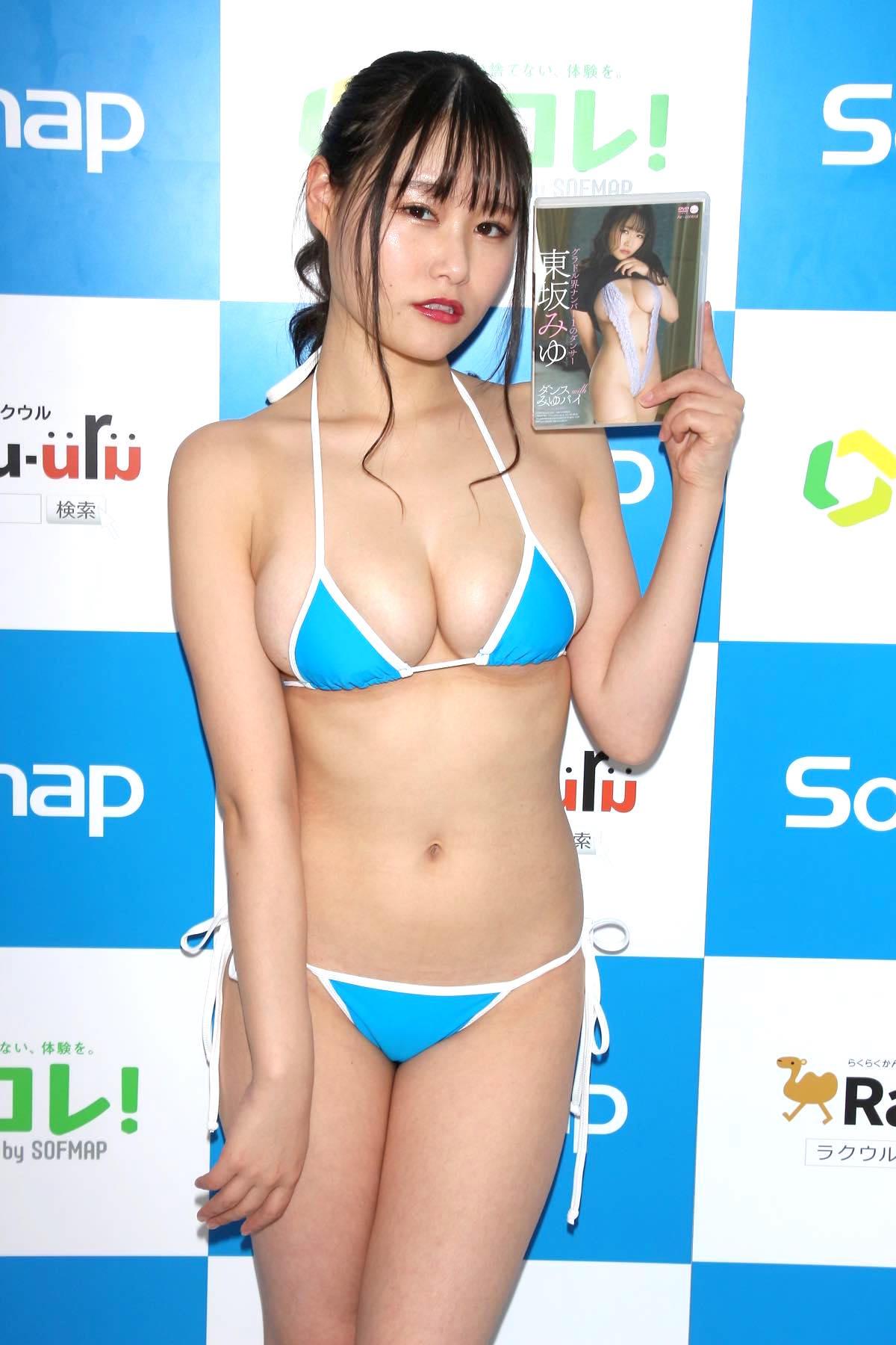 東坂みゆ「ロケット爆乳」がダンスで揺れて弾ける!【写真42枚】の画像031