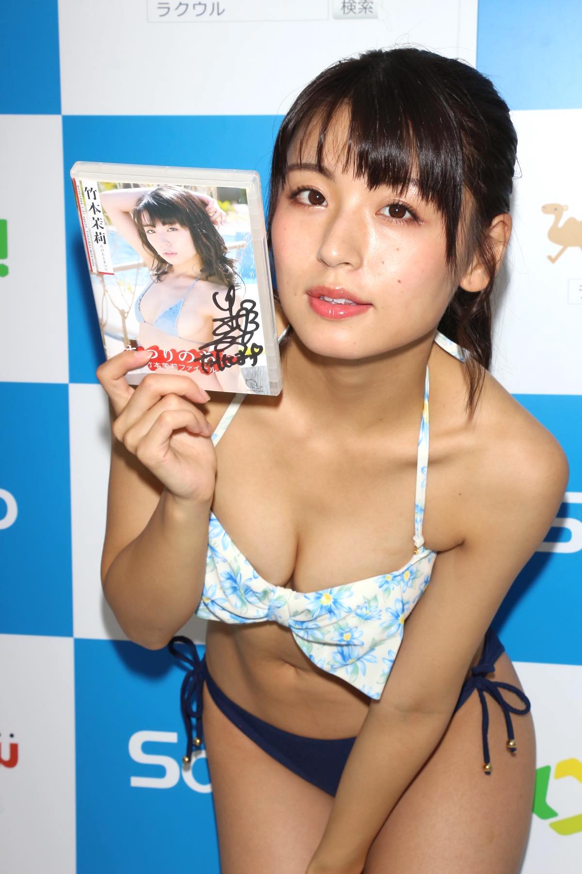 竹本茉莉「ハミ出てビックリ」最後のビキニ姿を大公開!【写真34枚】の画像032