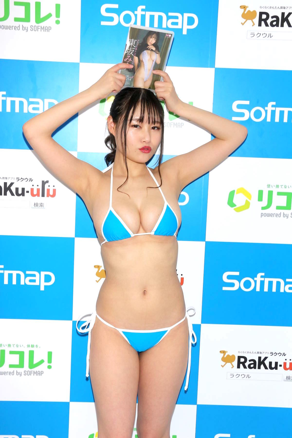 東坂みゆ「ロケット爆乳」がダンスで揺れて弾ける!【写真42枚】の画像034