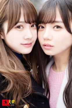 日向坂46齊藤京子と加藤史帆
