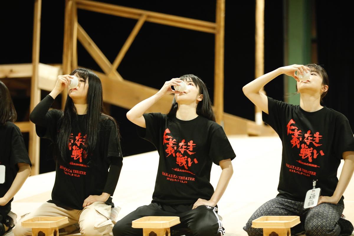 AKB48グループメンバーが『仁義なき戰い』上演に向けて猛特訓中!【写真13枚】の画像006