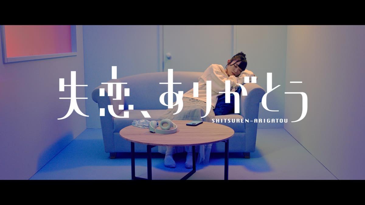 3/18発売AKB48 57thシングル「失恋、ありがとう」MV解禁!【写真29枚】の画像018