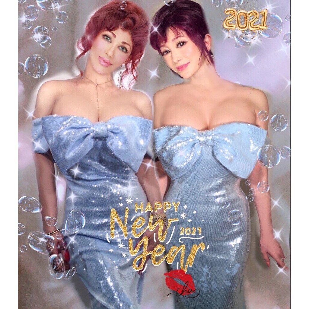 叶姉妹「ファビュラスな恭賀新年」新年もマシュマロおっパイな幕開けに反響【画像3枚】の画像003
