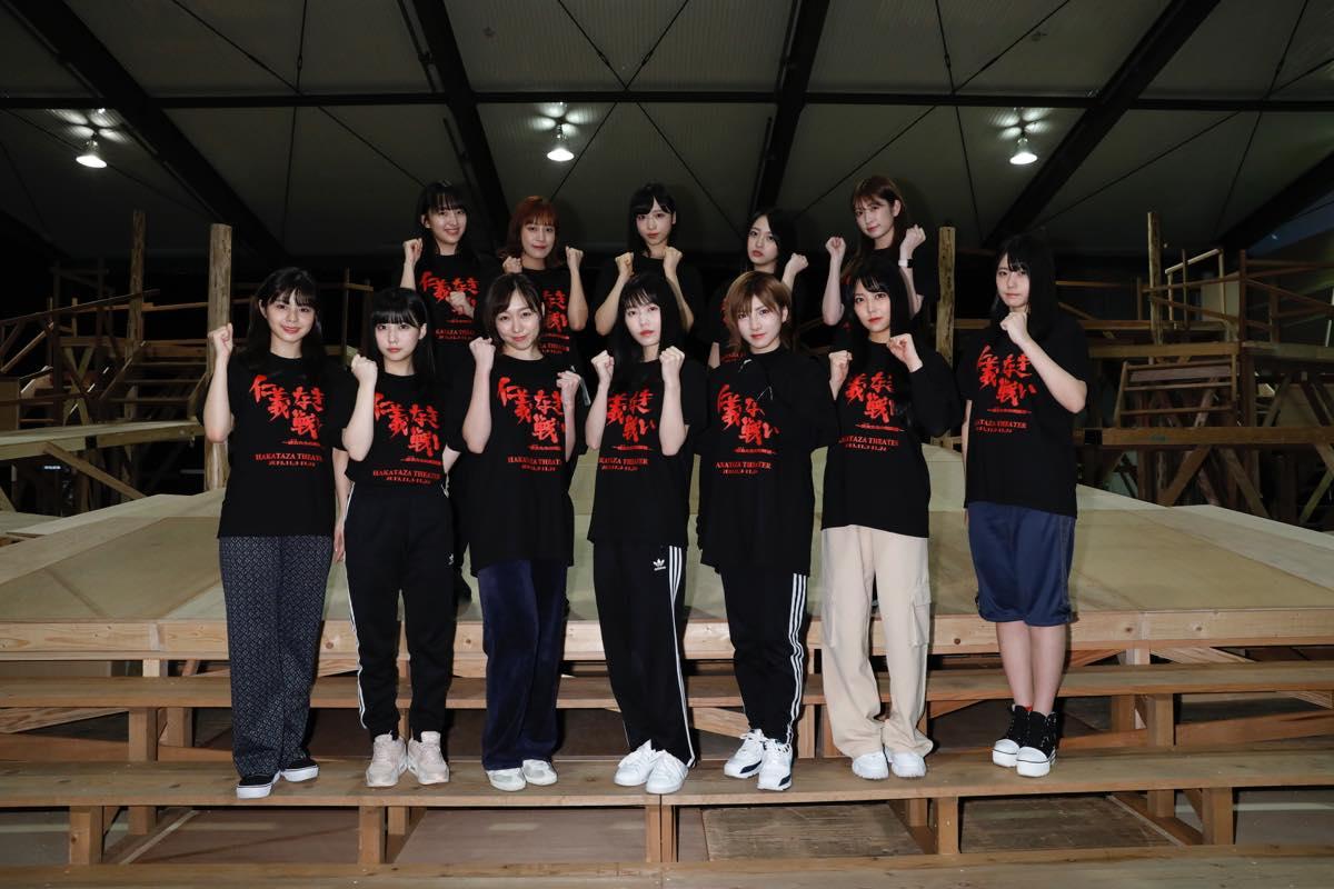 AKB48グループメンバーが『仁義なき戰い』上演に向けて猛特訓中!【写真13枚】の画像009