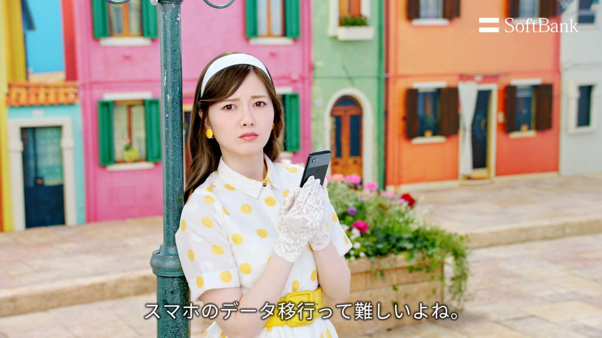 乃木坂46白石麻衣が出演するソフトバンクの新CMが放送開始!の画像011