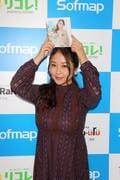 西田麻衣「きわどい水着が多かった」44枚目のDVDでも攻めまくり!【写真37枚】の画像031