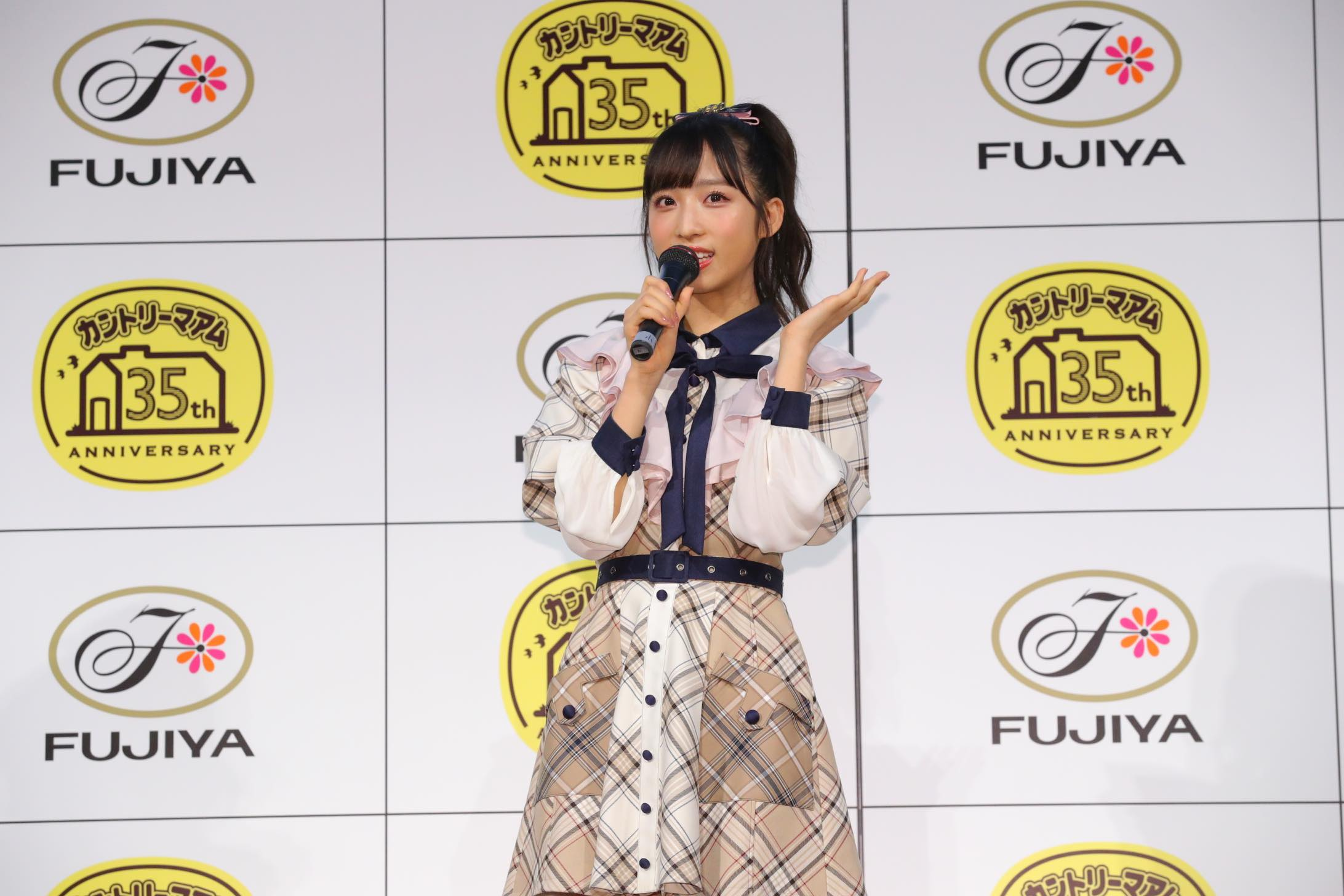 AKB48小栗有以「タピオカミルクティー味」をカントリーマアムの新味に提案【写真32枚】の画像009