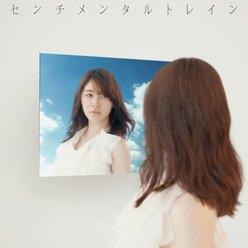 松井珠理奈の復帰で、AKB48の53rdシングル完全版がついに完成!の画像