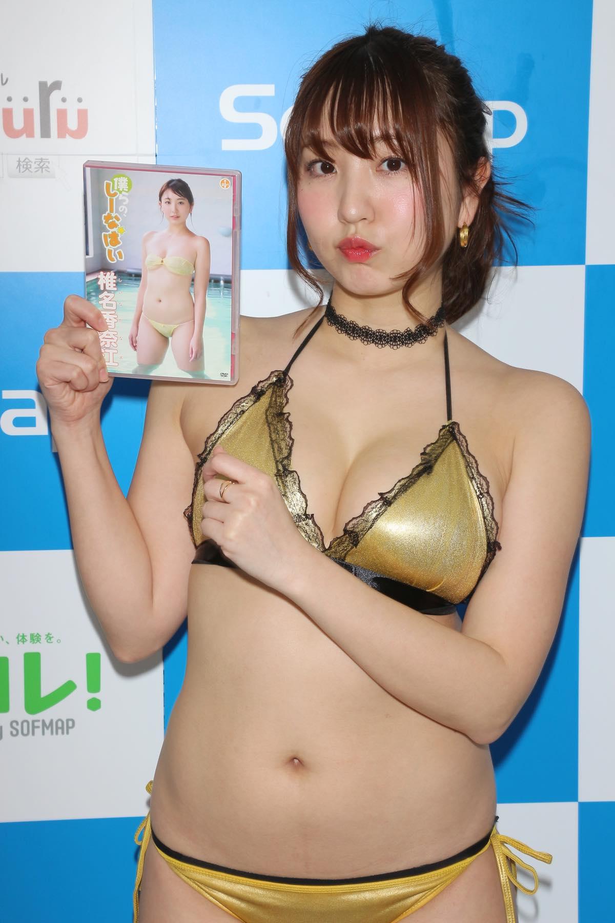 椎名香奈江のグラビア水着ビキニ画像029