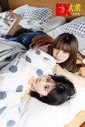 欅坂46小林由依&森田ひかるの本誌未掲載カット7枚を大公開!【EX大衆5月号】の画像006