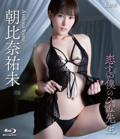 橋本梨菜は3位、菜乃花は2位…1月もっとも売れたグラビアアイドルは?の画像001
