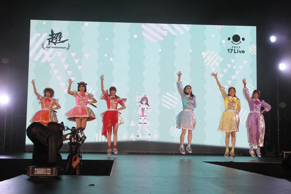 南明奈、元欅坂46今泉佑唯、キズナアイが「17Live」イベントに登場!【写真12枚】の画像002