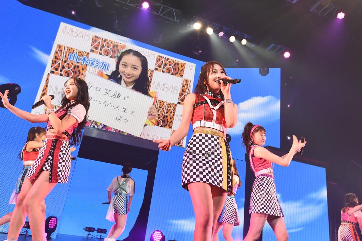 NMB48選抜メンバーコンサートの画像1