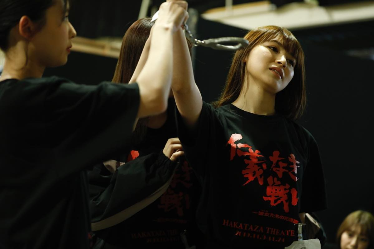 AKB48グループメンバーが『仁義なき戰い』上演に向けて猛特訓中!【写真13枚】の画像005