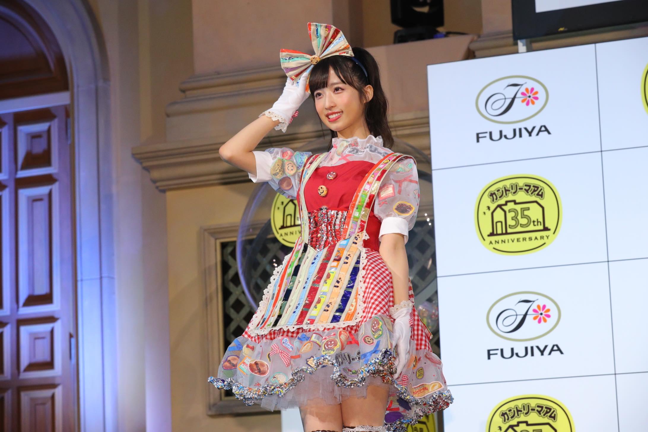 AKB48小栗有以「タピオカミルクティー味」をカントリーマアムの新味に提案【写真32枚】の画像017