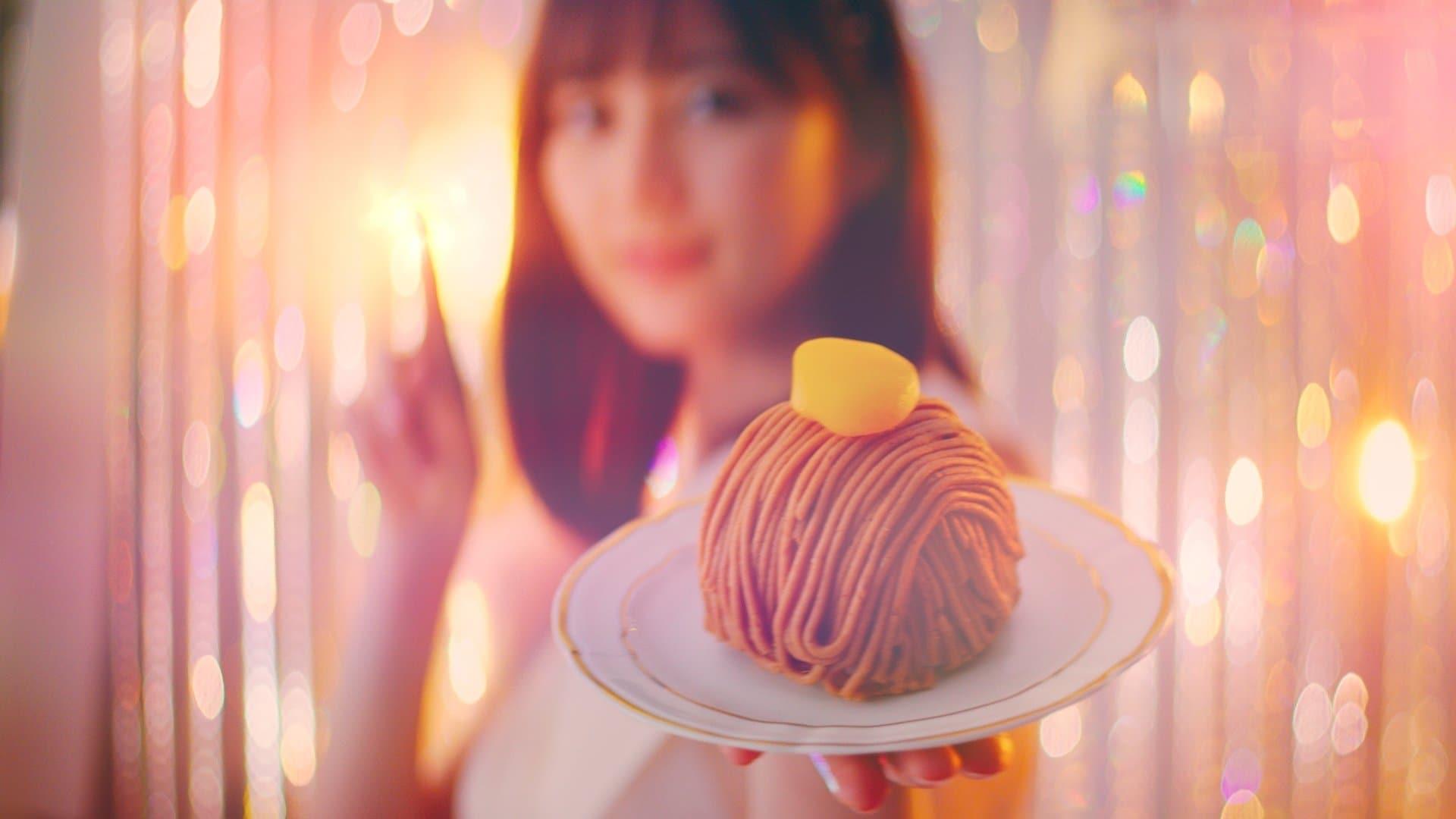 乃木坂46出演「「明治エッセルスーパーカップSweet's」新CMが放送開始!の画像003