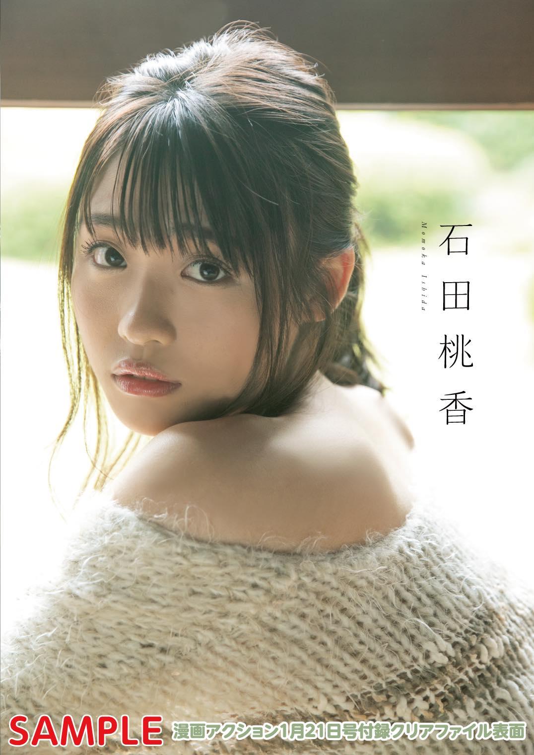 石田桃香の画像 p1_12