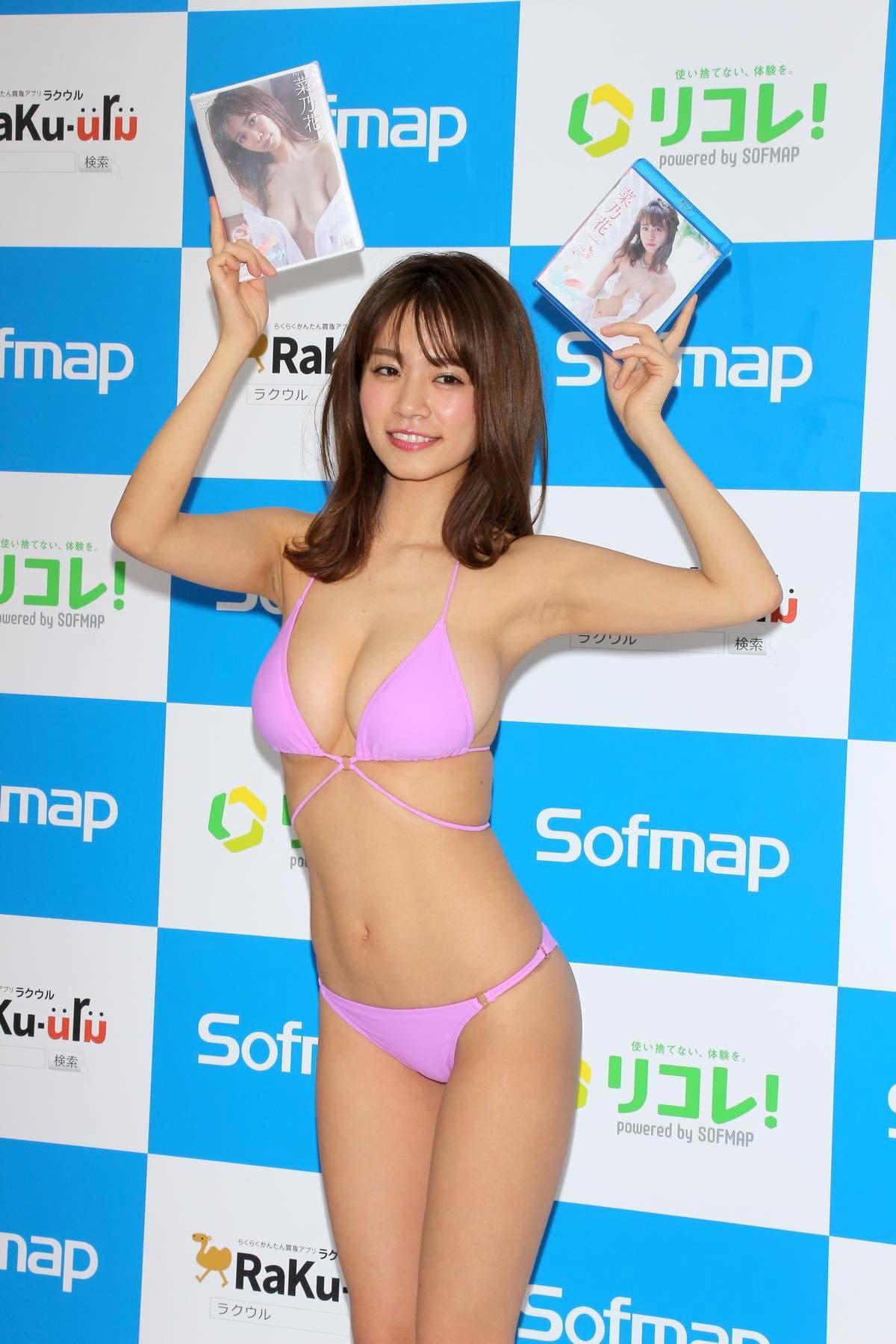 菜乃花のグラビア水着ビキニ画像26