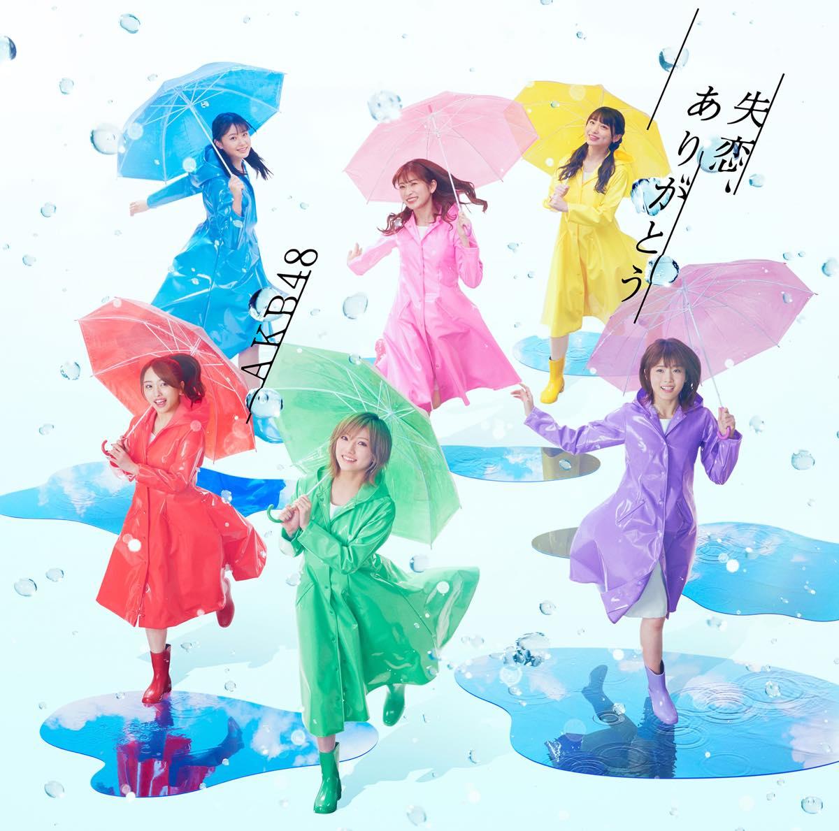 3/18発売AKB48 57thシングル「失恋、ありがとう」MV解禁!【写真29枚】の画像005