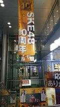 SKE48が、活動10周年!名古屋が祝賀ムードにあふれる【写真25枚】の画像021