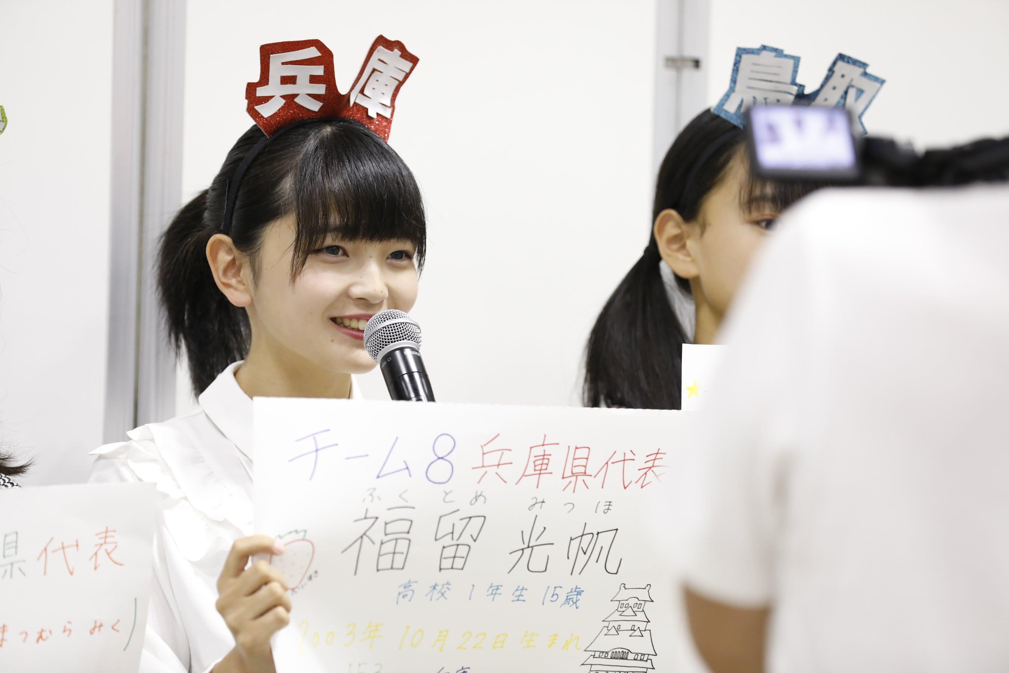 柏木由紀「お母さんと思ってほしい」AKB48チーム8新メンバー10名が握手会に初参加!【写真8枚】の画像001