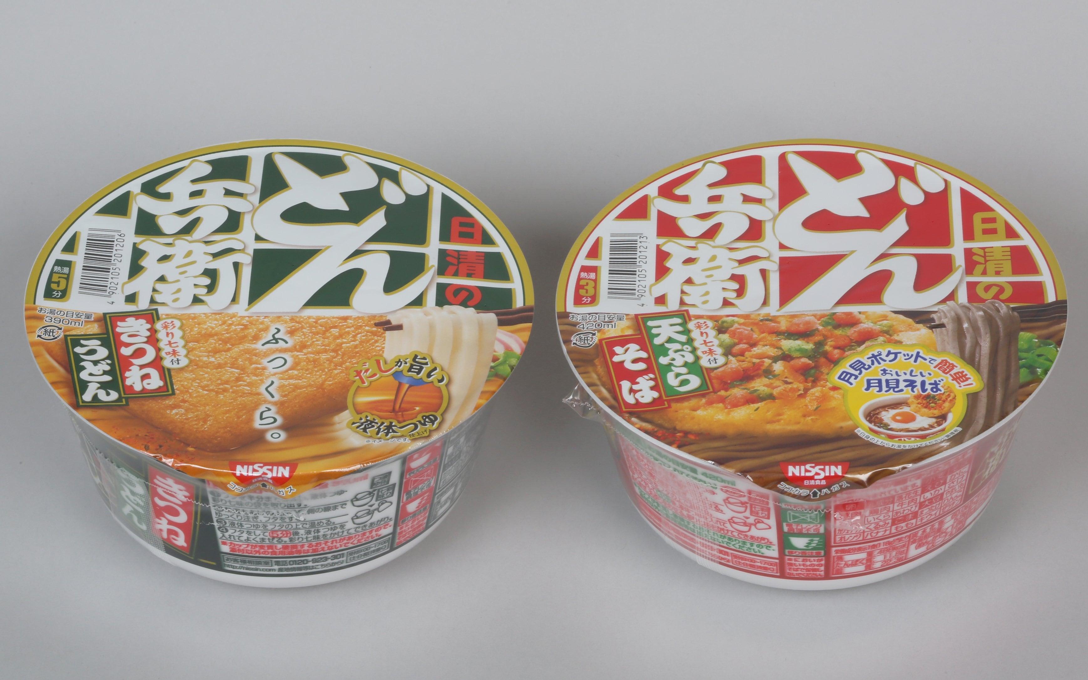 AKB48柏木由紀の推しカップ麺は「ペヤング」と「どん兵衛」の画像002