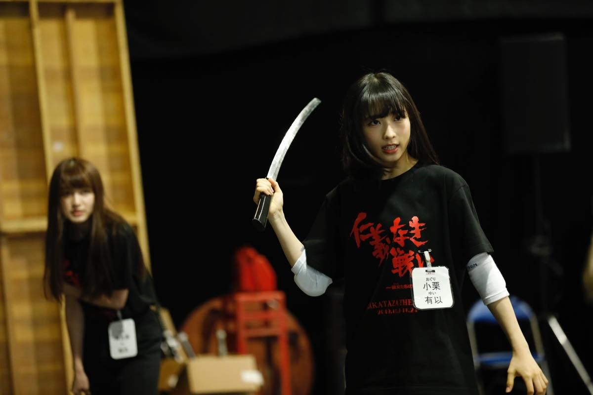 AKB48グループメンバーが『仁義なき戰い』上演に向けて猛特訓中!【写真13枚】の画像003