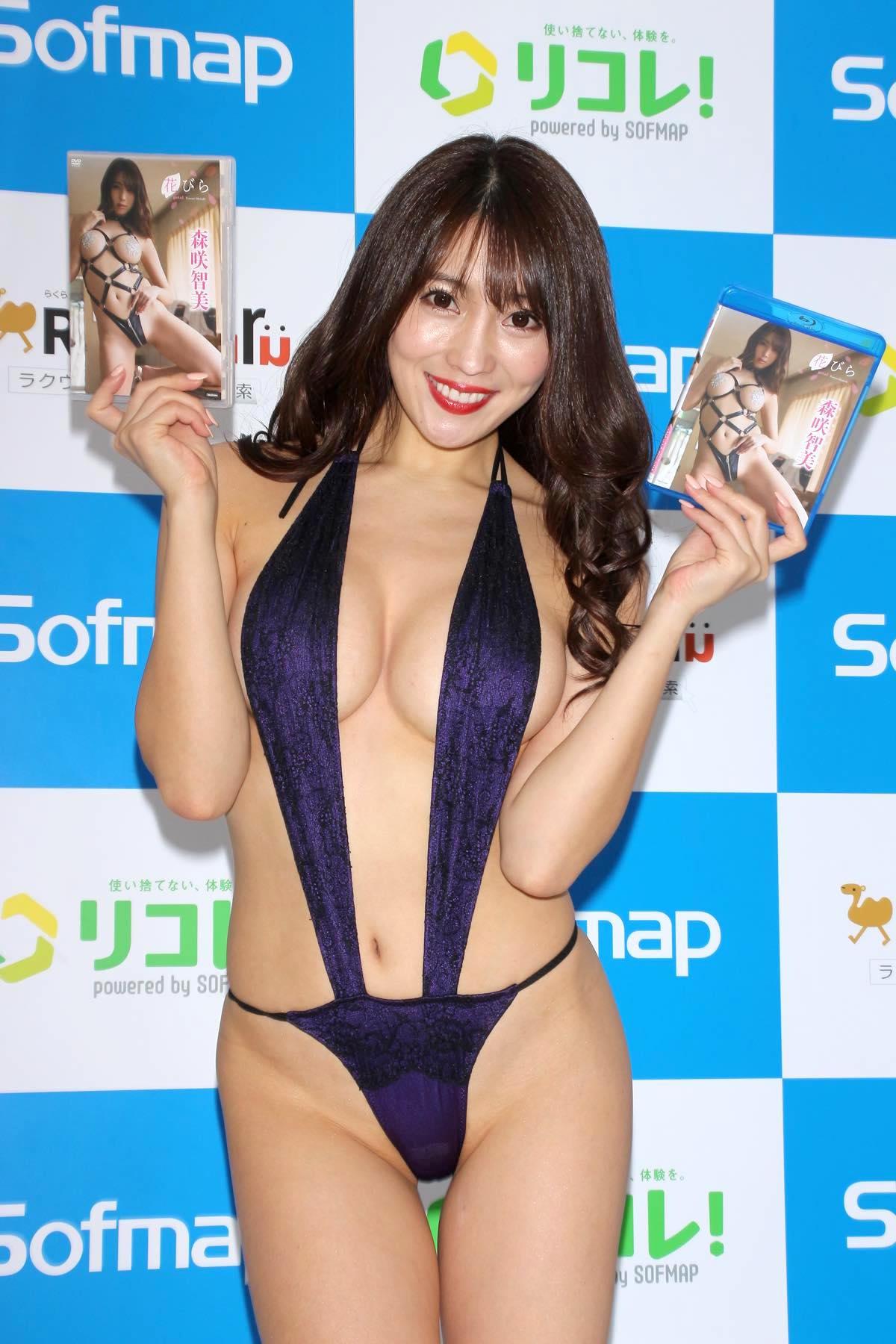 森咲智美のグラビア水着ビキニ画像0027