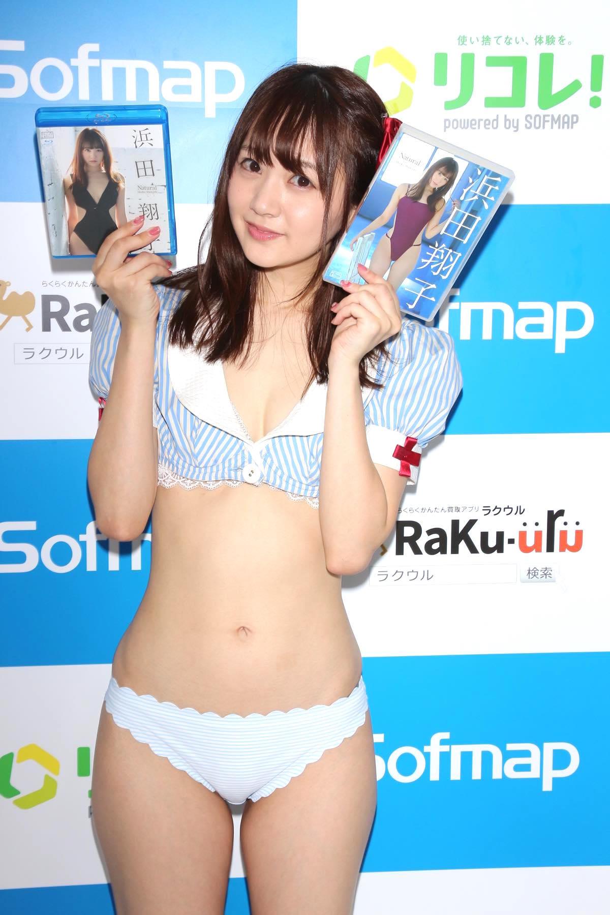 浜田翔子「出していきます」って自分から言ったのに……【写真32枚】の画像025