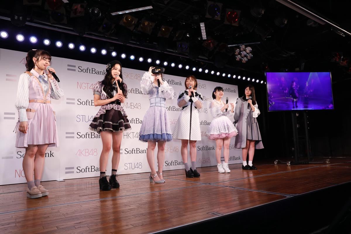 AKB48グループ初、劇場公演のVRライブ配信を「LiVR」で2月3日に提供開始【写真14枚】の画像003