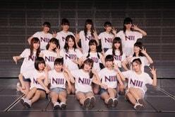 NGT48新体制本格始動、研究生から8名が昇格!【写真19枚】の画像
