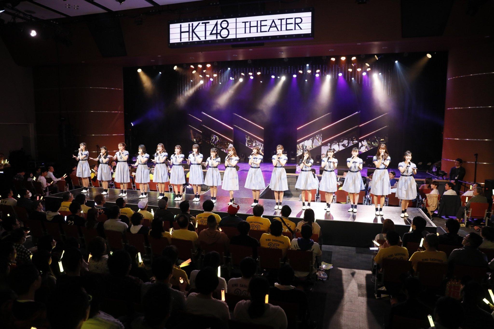 "HKT48指原莉乃""地元で最後の""劇場公演で「泣いたんだけど!」【写真14枚】の画像003"
