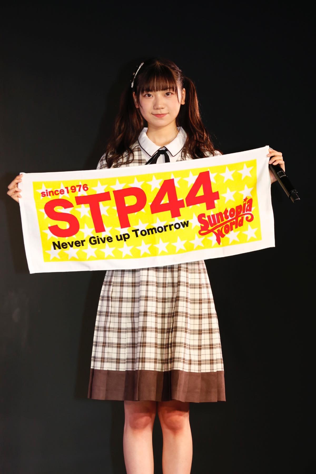 NGT48と地元・新潟の企業が新たにコラボレーション開始【画像31枚】の画像012