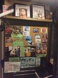 上白石姉妹が家族ぐるみで付き合う西早稲田の名店の看板料理は肉じゃがの画像003
