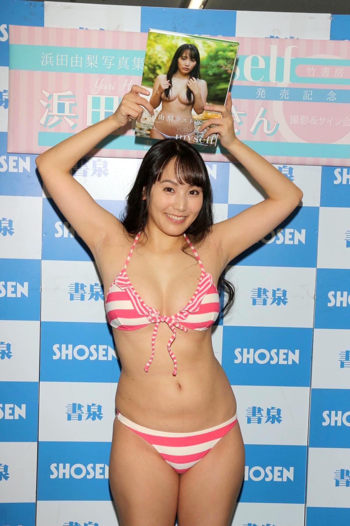 浜田由梨のグラビア水着ビキニ画像039