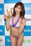 松嶋えいみのグラビア水着ビキニ画像037
