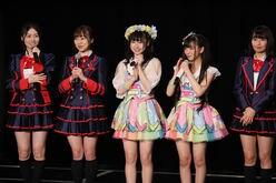 SKE48の23rdシングルがリリース決定、初選抜に末永桜花と佐藤佳穂が抜擢!