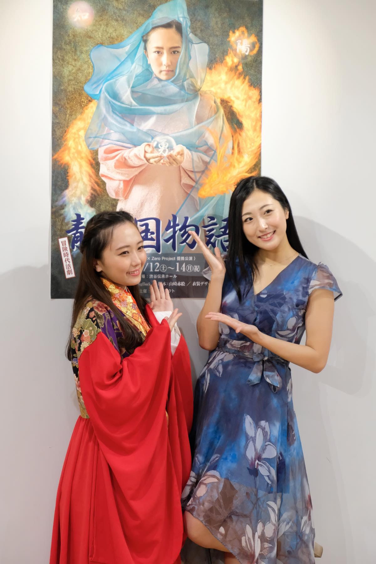 グラドル阿南萌花が時代劇公演『静の国物語』に挑戦!の画像005