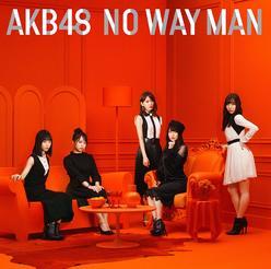 AKB48の握手会に見る「コミュ力」時代のアイドルとファンの関係性 平成アイドル水滸伝 第8回 ももいろクローバーZとAKB48~ファンと平成女性アイドル【後編】の画像