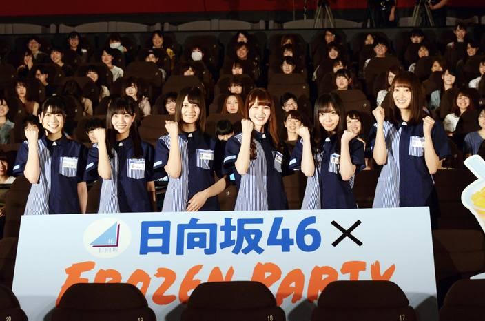日向坂46「フローズンパーティーで夏を乗り切るぞ!」女性限定イベントでメンバーの魅力が炸裂!【写真24枚】の画像