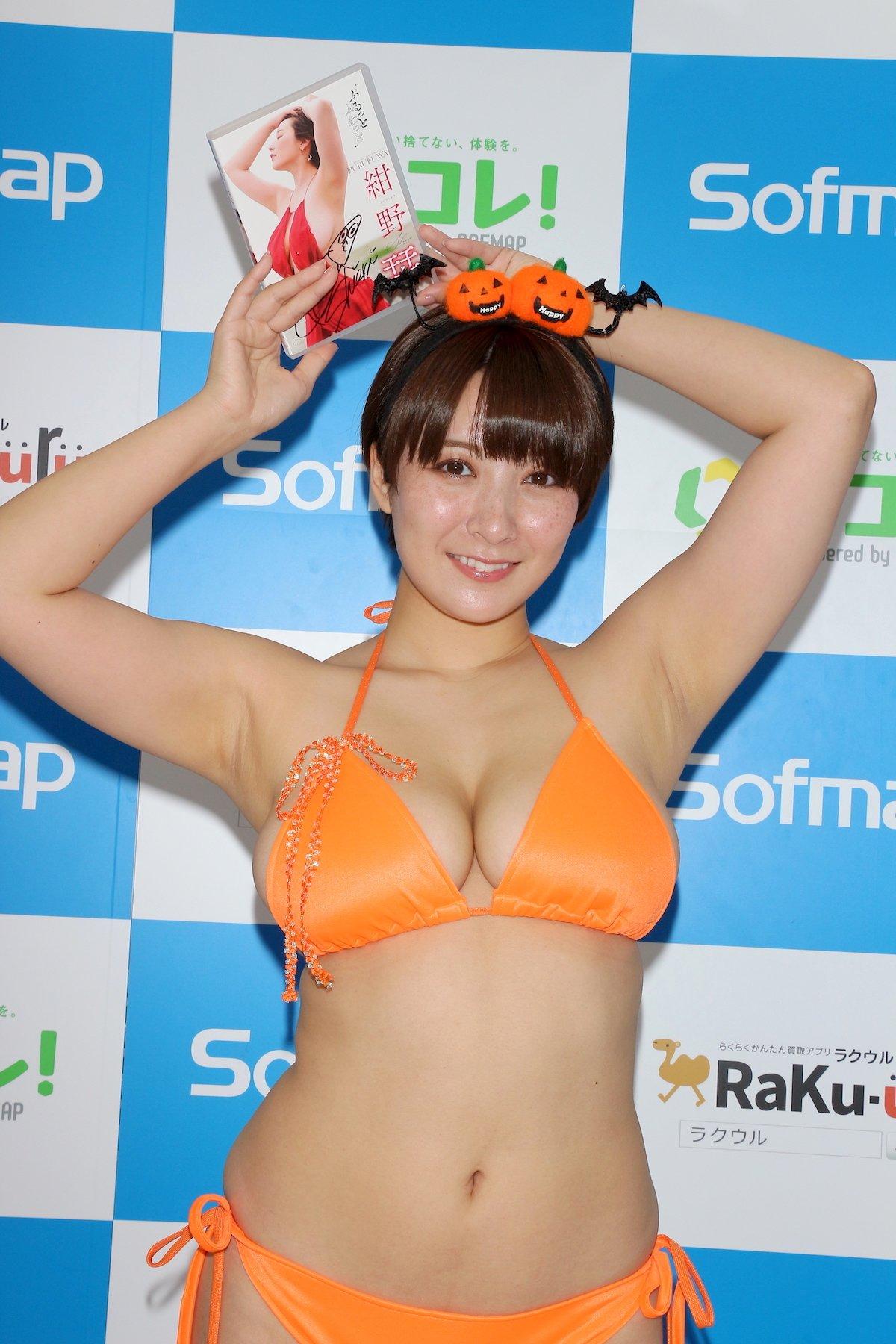 紺野栞「SM嬢に初挑戦」ムチを覚えて感動しました【画像49枚】の画像043