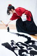 書道アーティスト原愛梨のすべてが詰まった1st作品集が発売決定!SKE48須田亜香里からのコメントも到着【画像14枚】の画像002