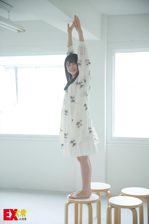 日向坂46丹生明里の本誌未掲載カット4枚を大公開!【EX大衆4月号】の画像004