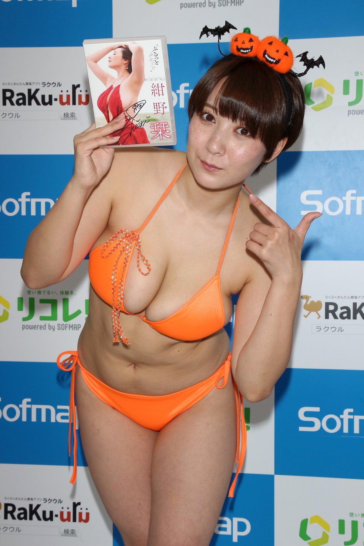 紺野栞「SM嬢に初挑戦」ムチを覚えて感動しました【画像49枚】の画像048